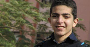 الطالب جمال العربى