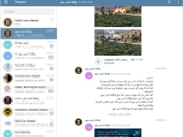 nashir-telegram