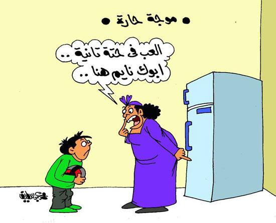 كاريكاتير-رأي