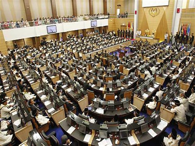 البرلمان الماليزى