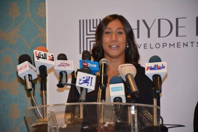 فريدة عثمان