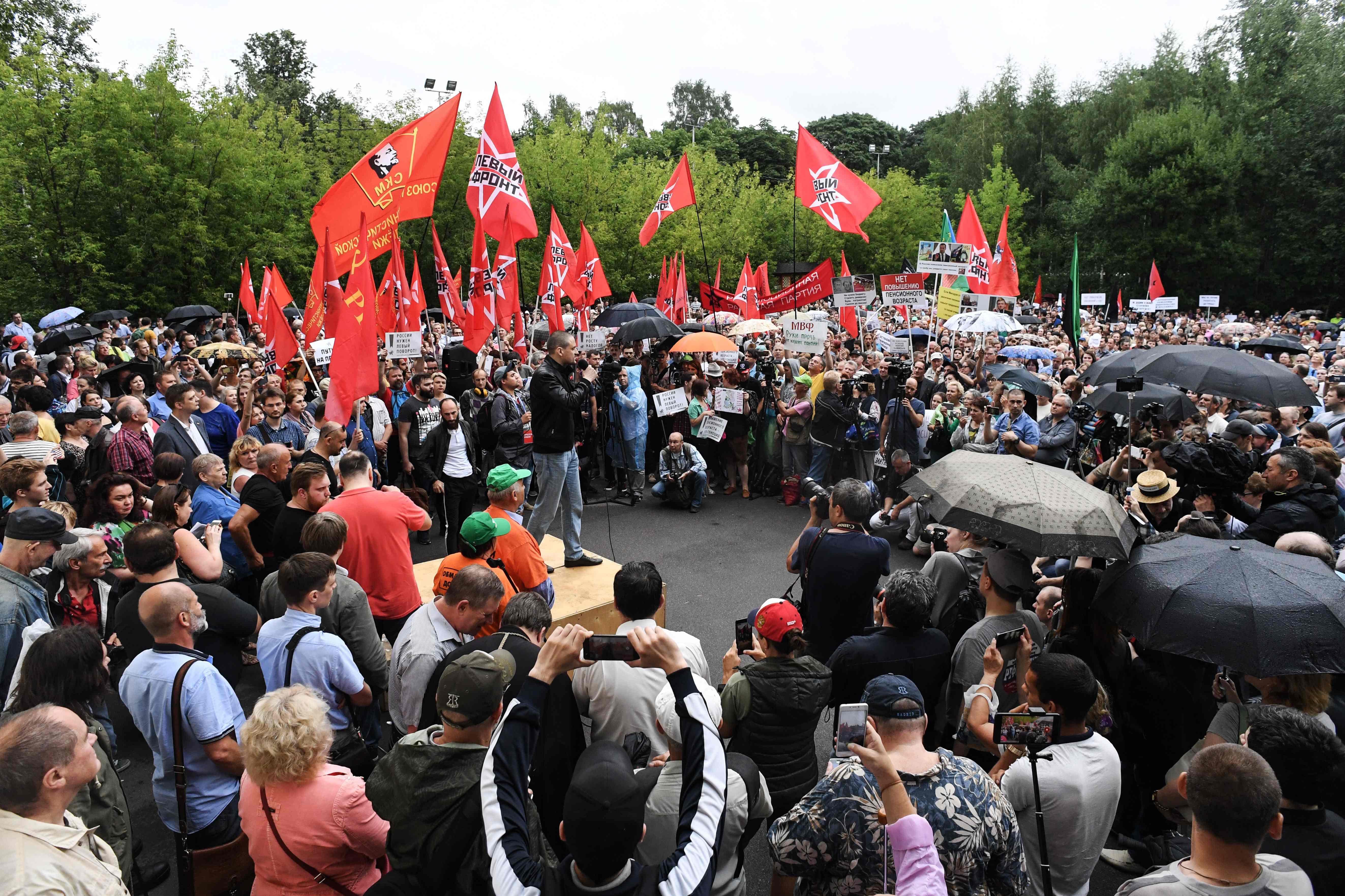 احتجاجات فى موسكو