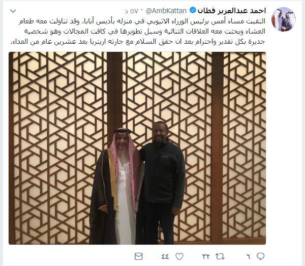 بوست السفير أحمد القطان