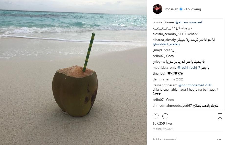 مشروبات المالديف