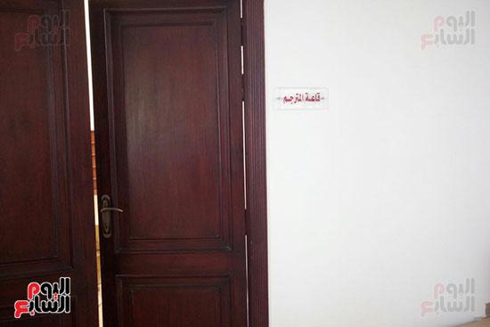 مكتبة المترجم التابعة للمركز القومى للترجمة (2)