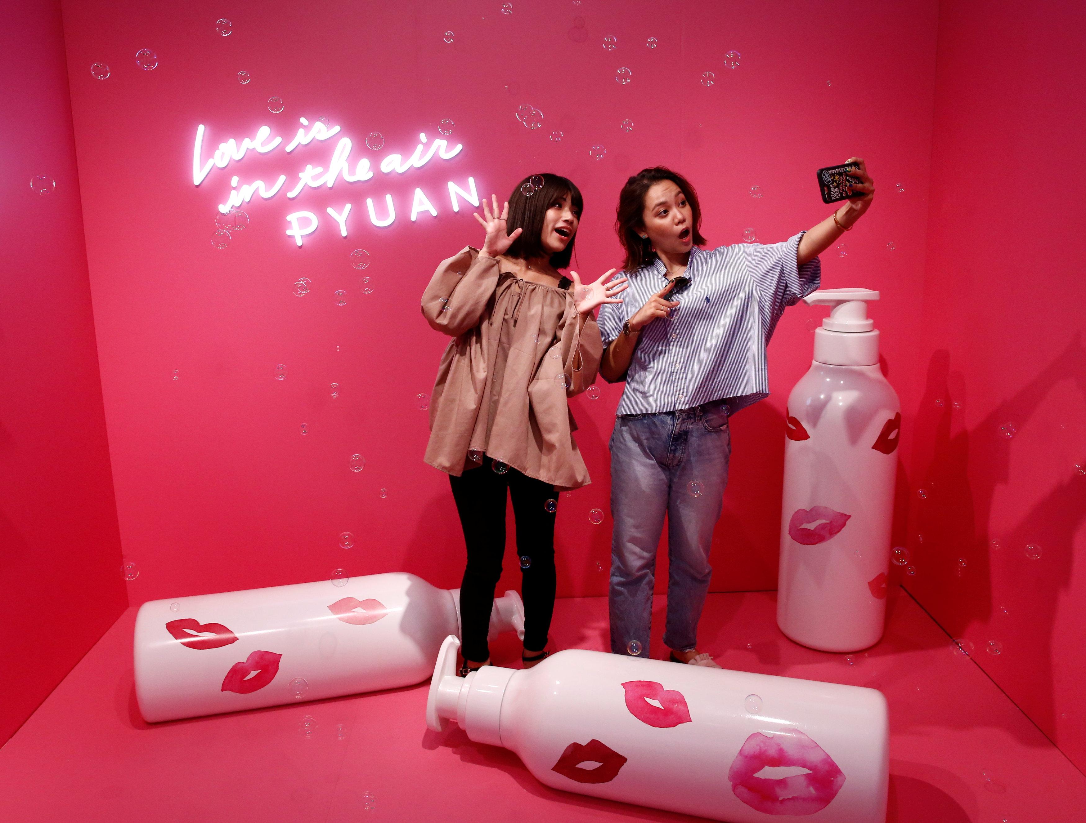 متحف لالتقاط الصور باليابان
