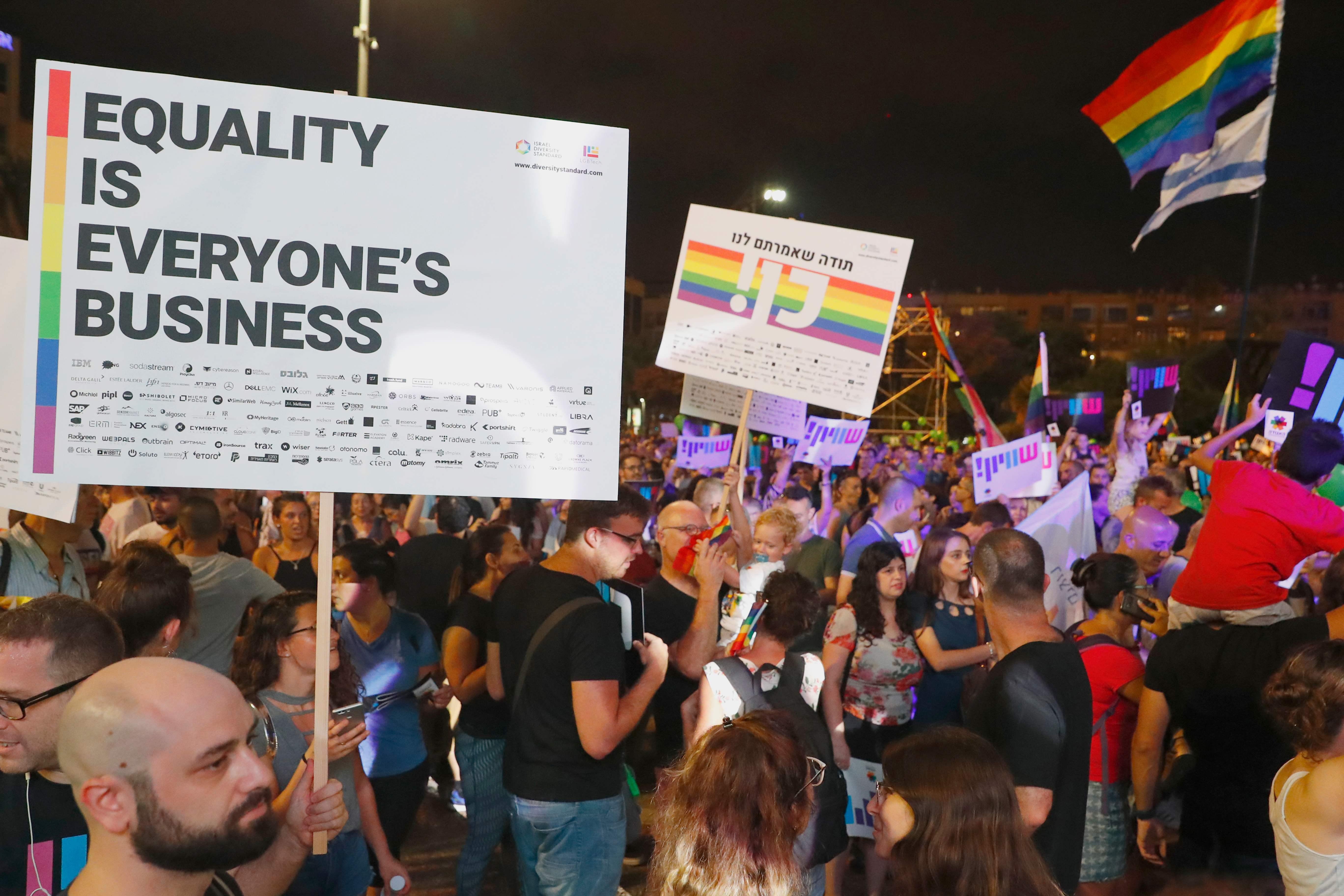 حملة لافتات مناهضة للحكومة