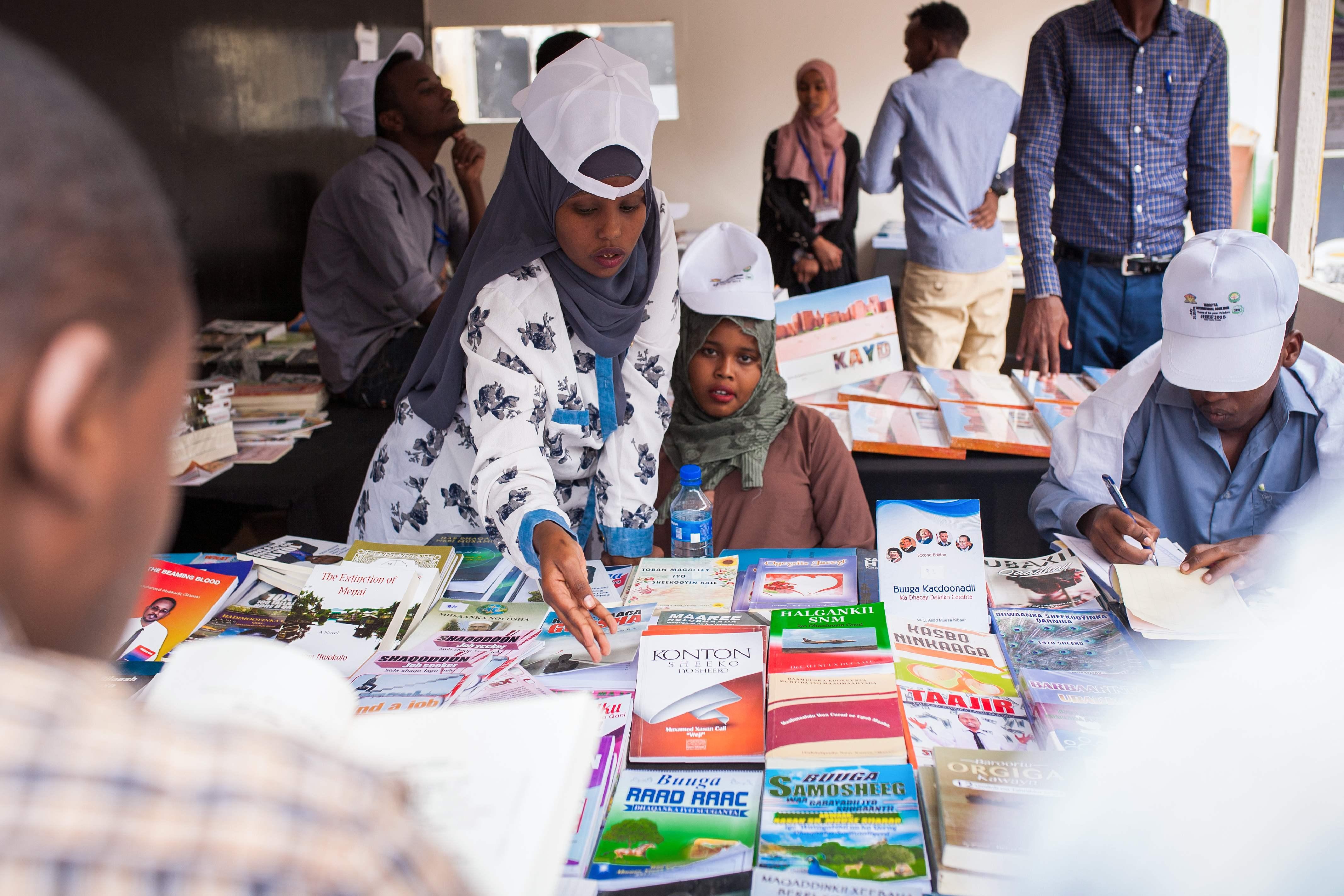 فعاليات معرض الكتاب بالصومال