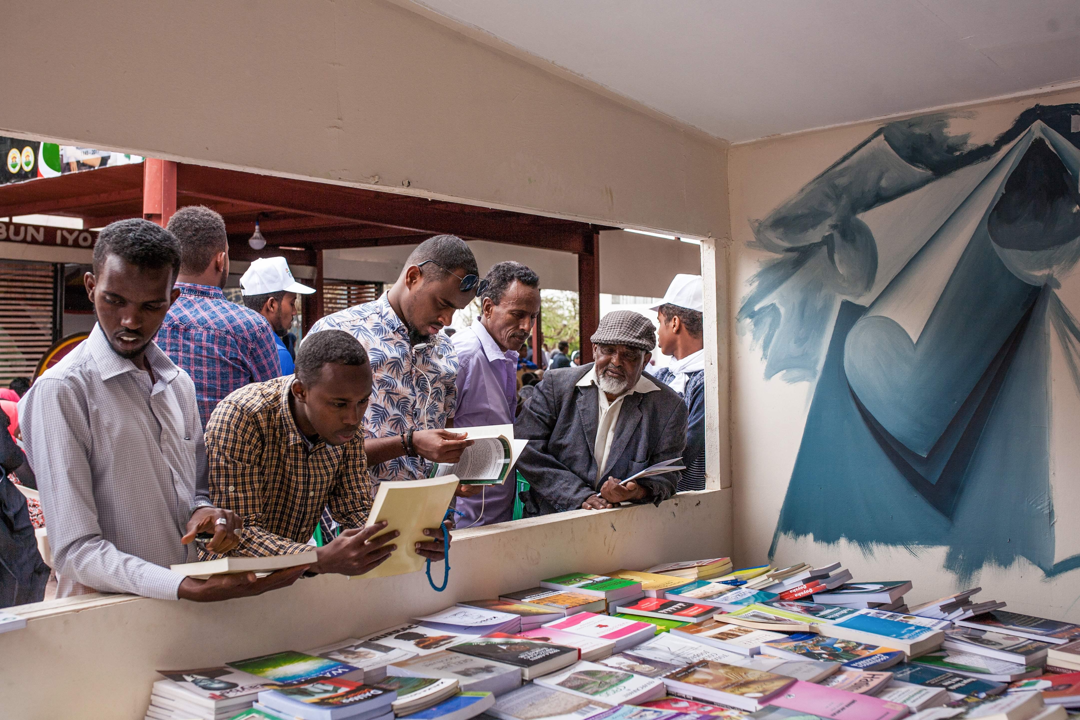جانب من معرض الكتاب بالصومال