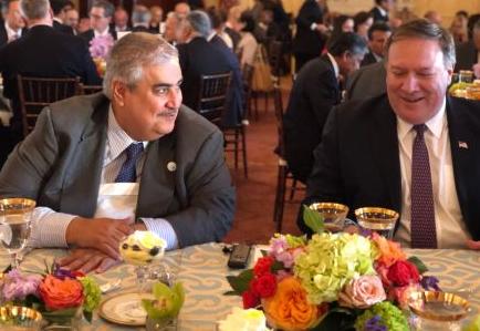 وزير خارجية أمريكا ونظيره في البحرين