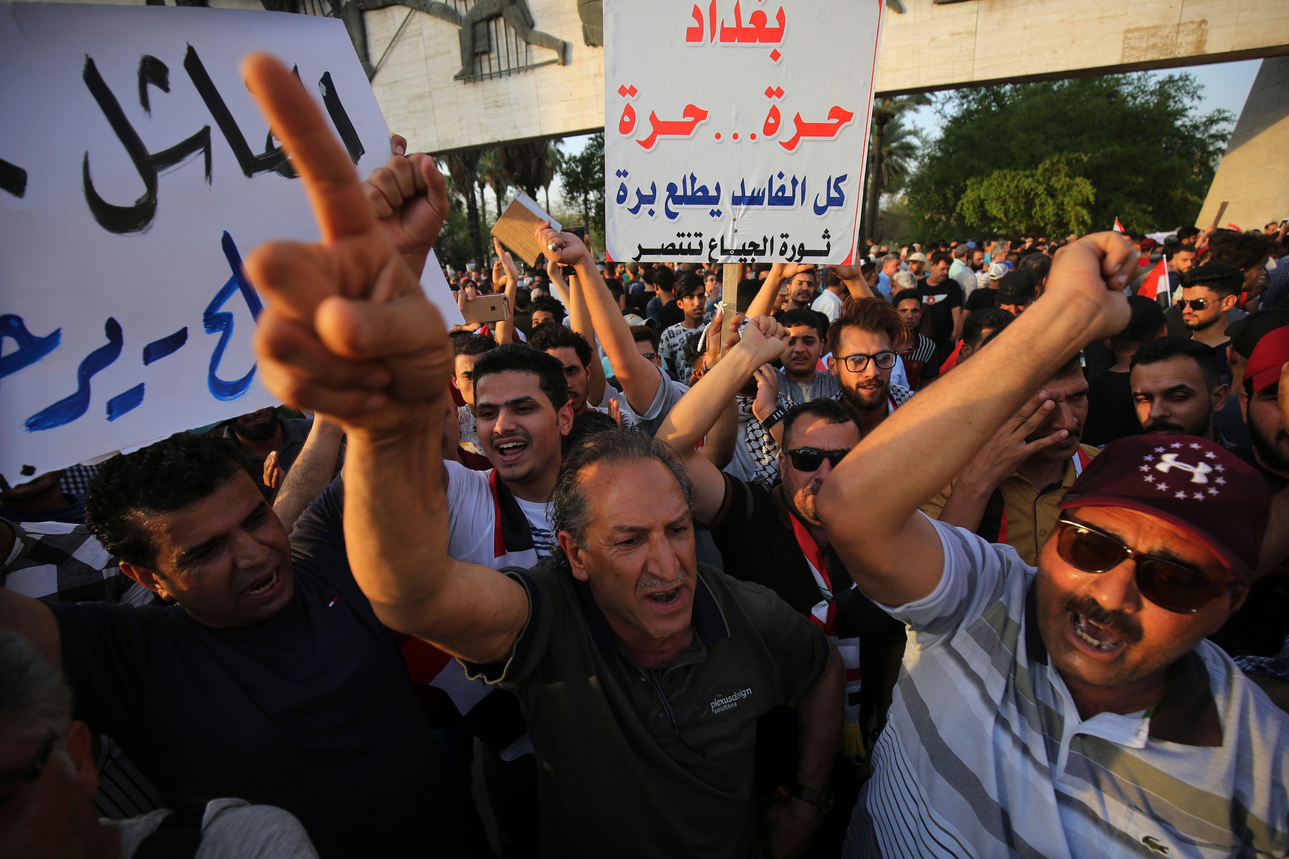مظاهرات عراقية