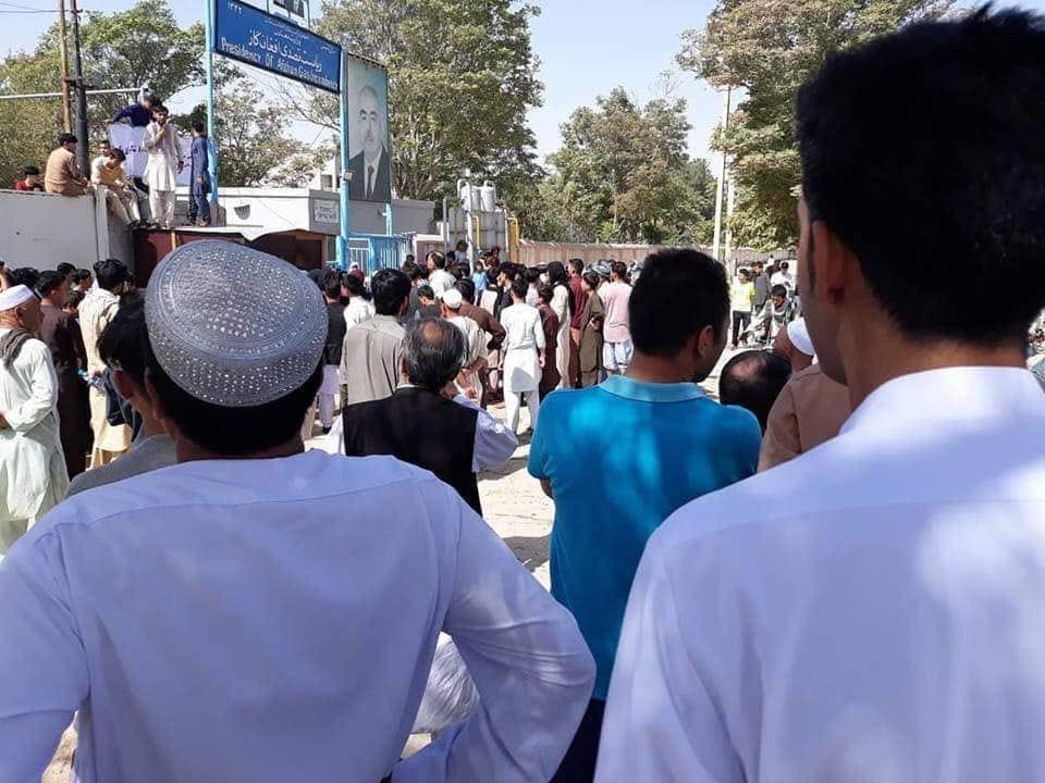 مظاهرة حاشدة ضد اردوغان فى افغانستان