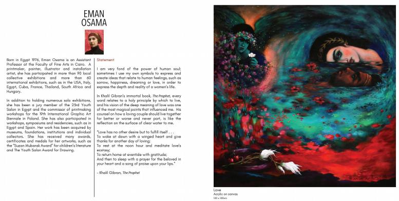 4عمل للفنانة إيمان أسامة فى المعرض