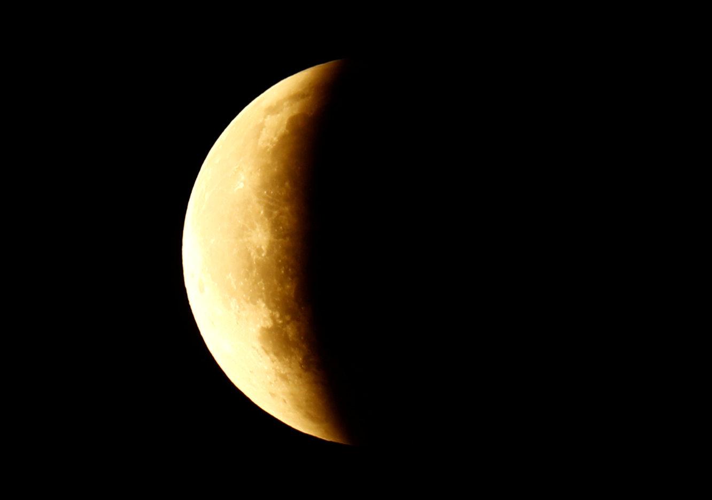 خسوف القمر بفرانكفورت
