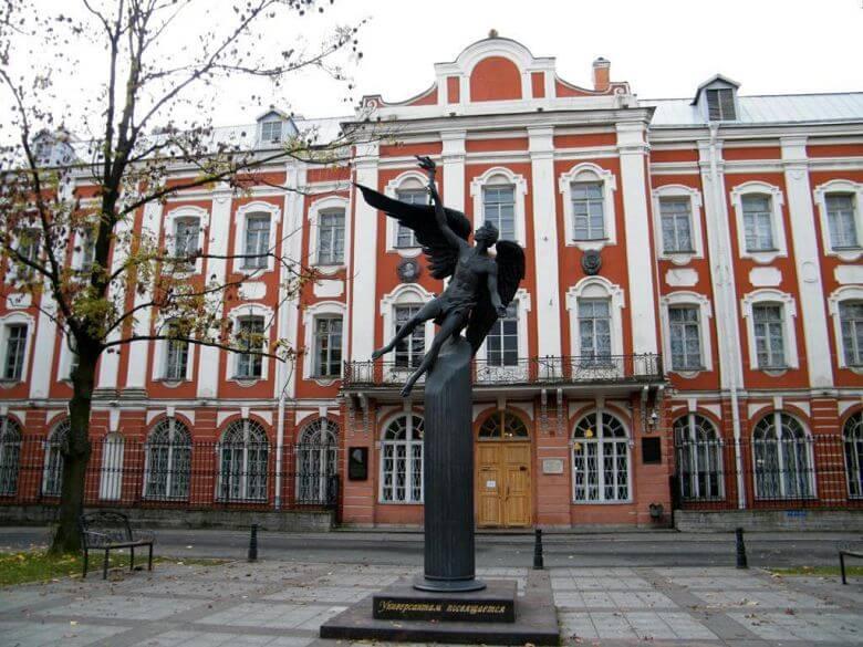جامعة سان بطرسبورج الروسية