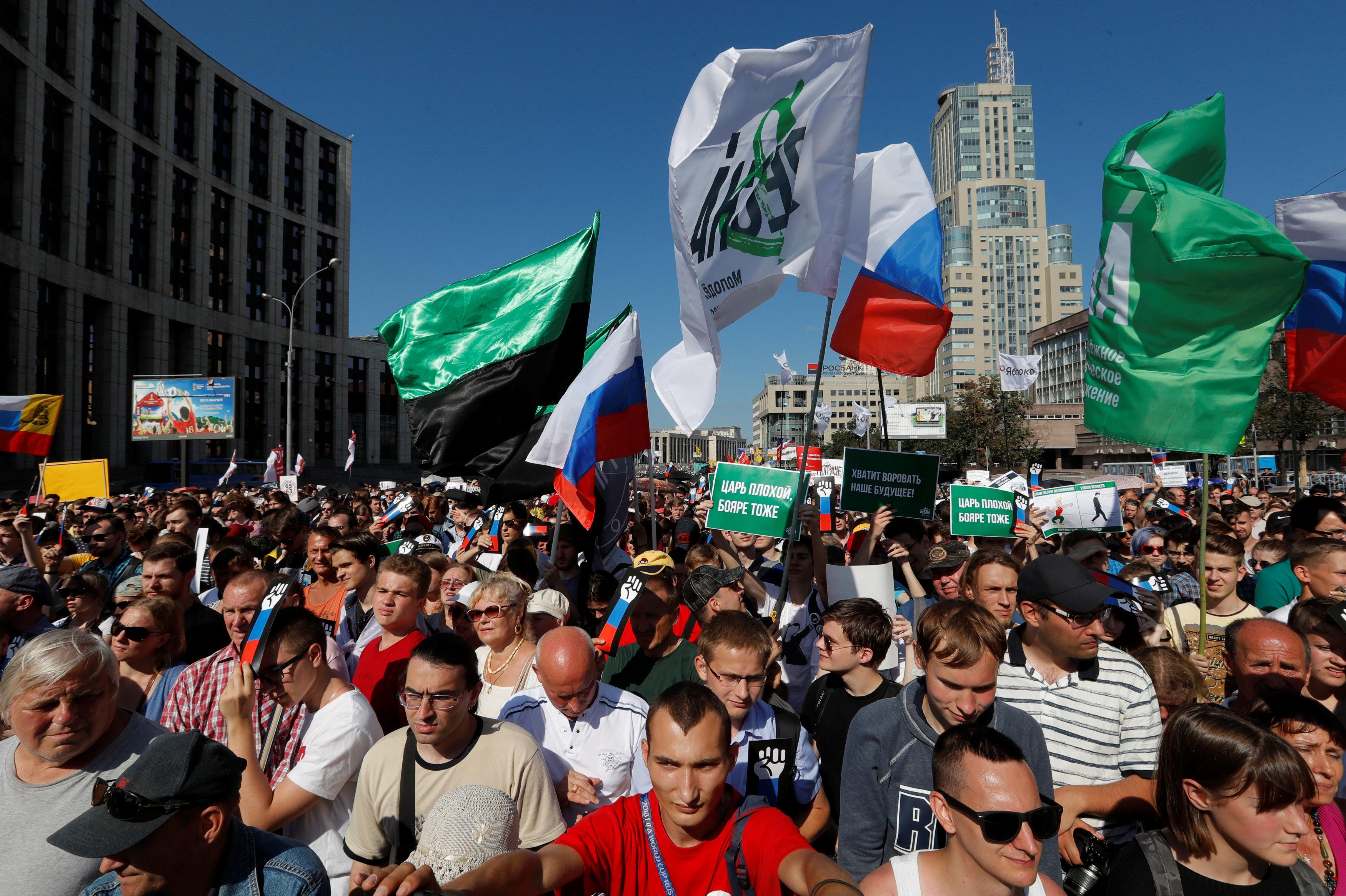 جانب من المظاهرات الروسية