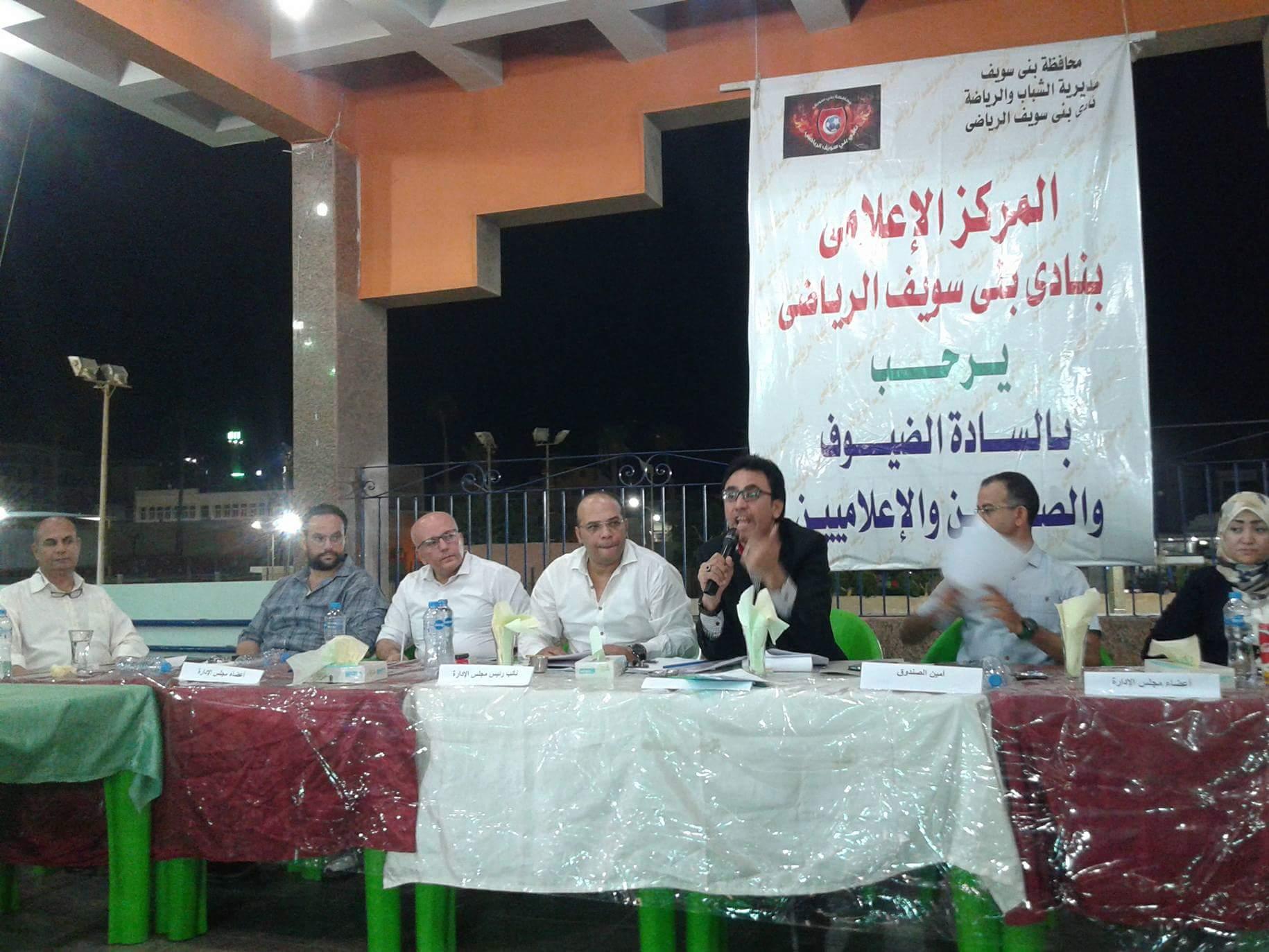 اخبار الرياضة – رئيس نادى بنى سويف: لم نستدع للتحقيق ولجنة التفتيش تجاوزت اختصاصها