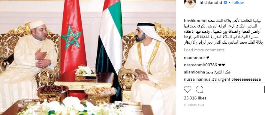 محمد ابن راشد يهنئ ملك المغرب بذكرى توليه العرش