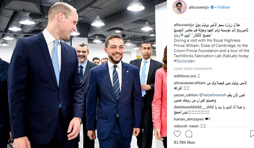 الأمير الحسين ولى عهد الأدرن والأمير وويليام