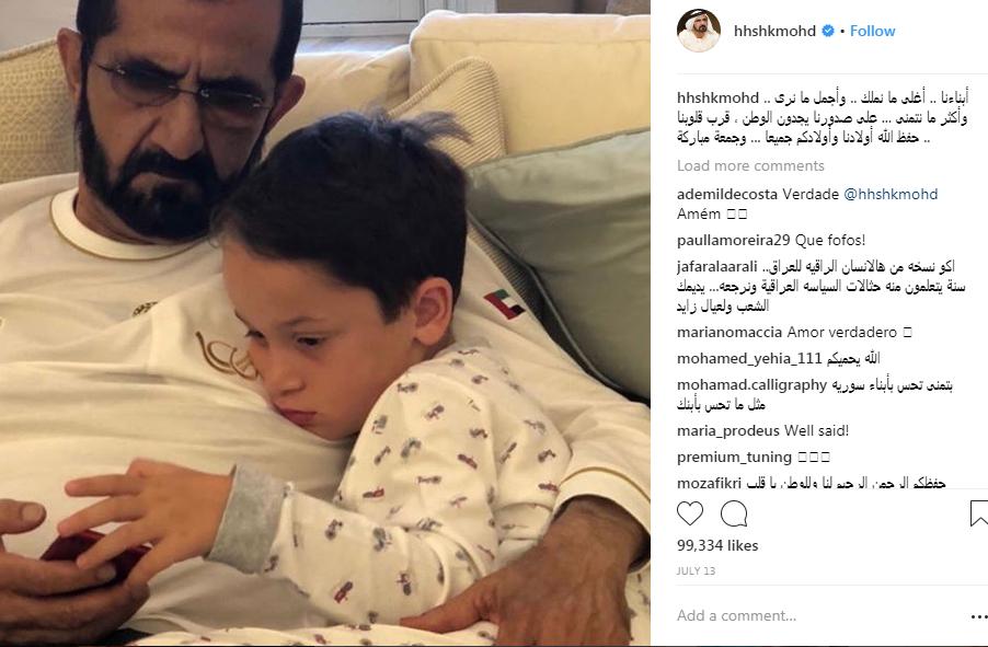 محمد ابن راشد وابنه