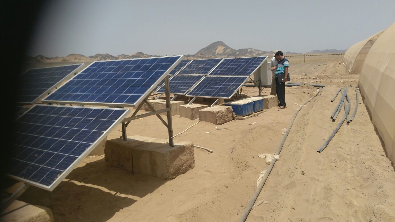 اعمال الطاقة الشمسية
