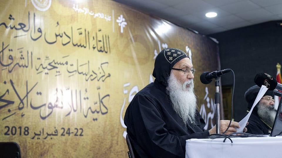 الانبا ابيفانيوس بمؤتمر التراث العربي المسيحي
