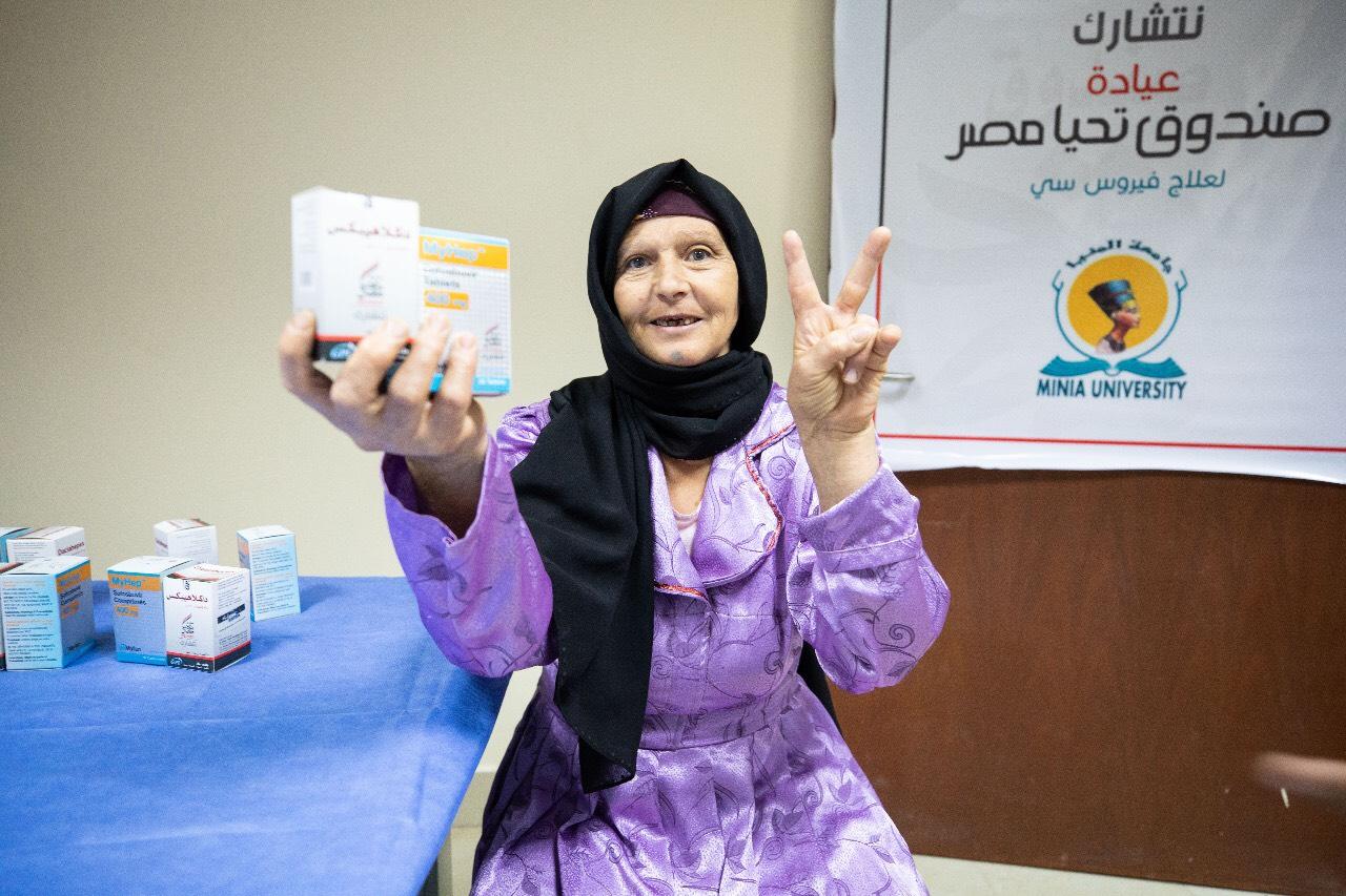 عيادة صندوق تحيا مصر  (1)