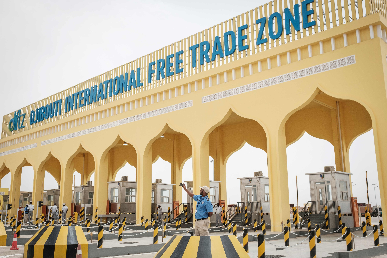 منطقة جيبوتي للتجارة الدولية