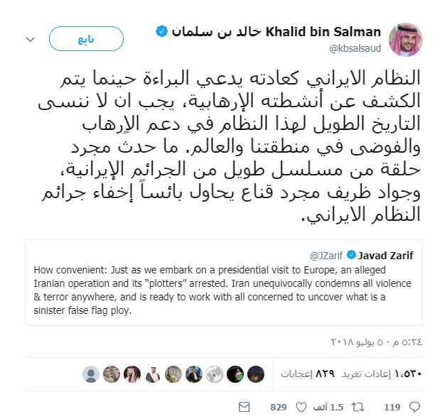 تدوينة خالد بن سلمان