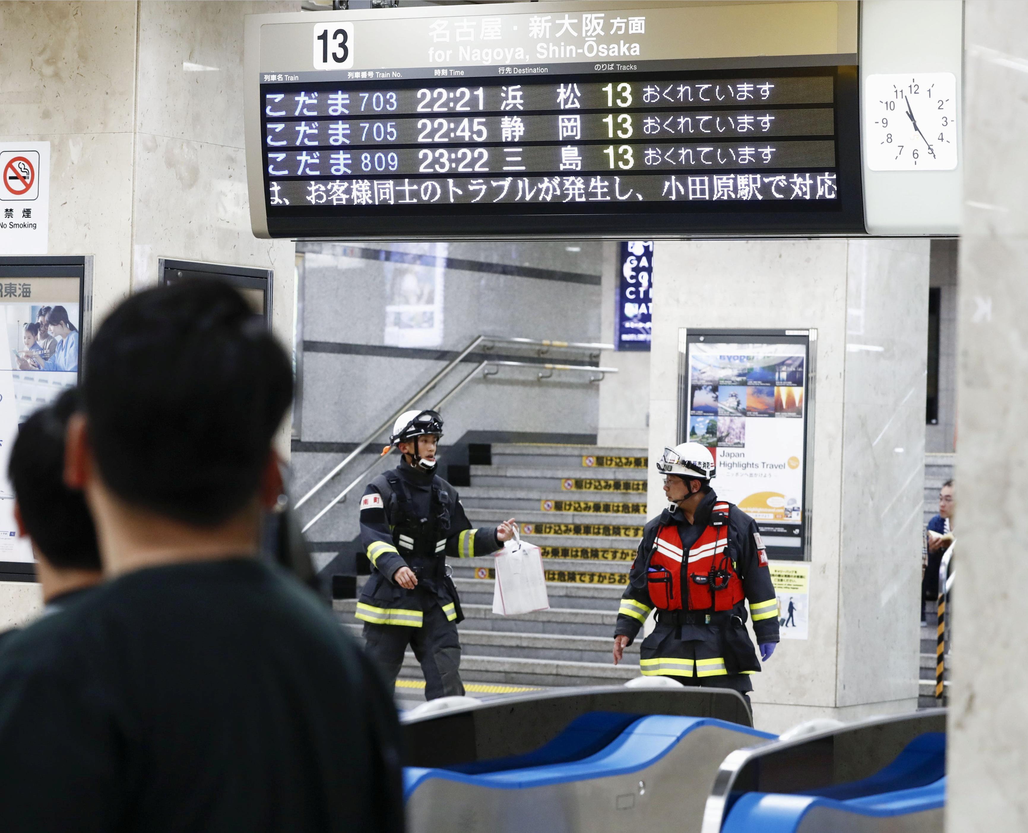 رجال الأمن داخل المترو