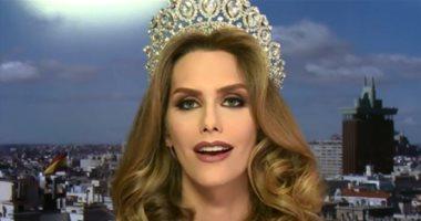 ملكة جمال اسبانيا
