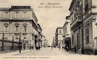 شارع شريف