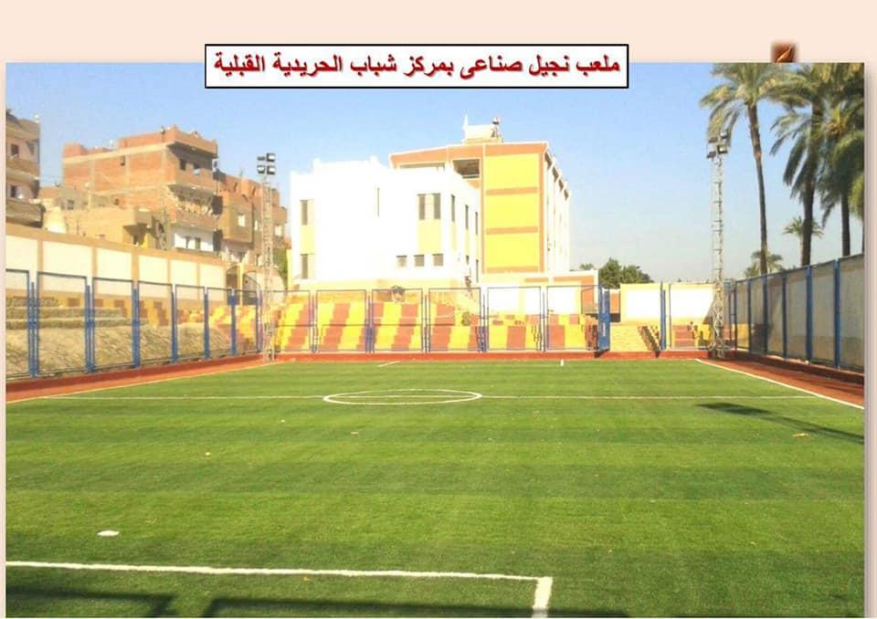 ملعب نجيل صناعى بمركز شباب الحريدية القبلية بطهطا سوهاج