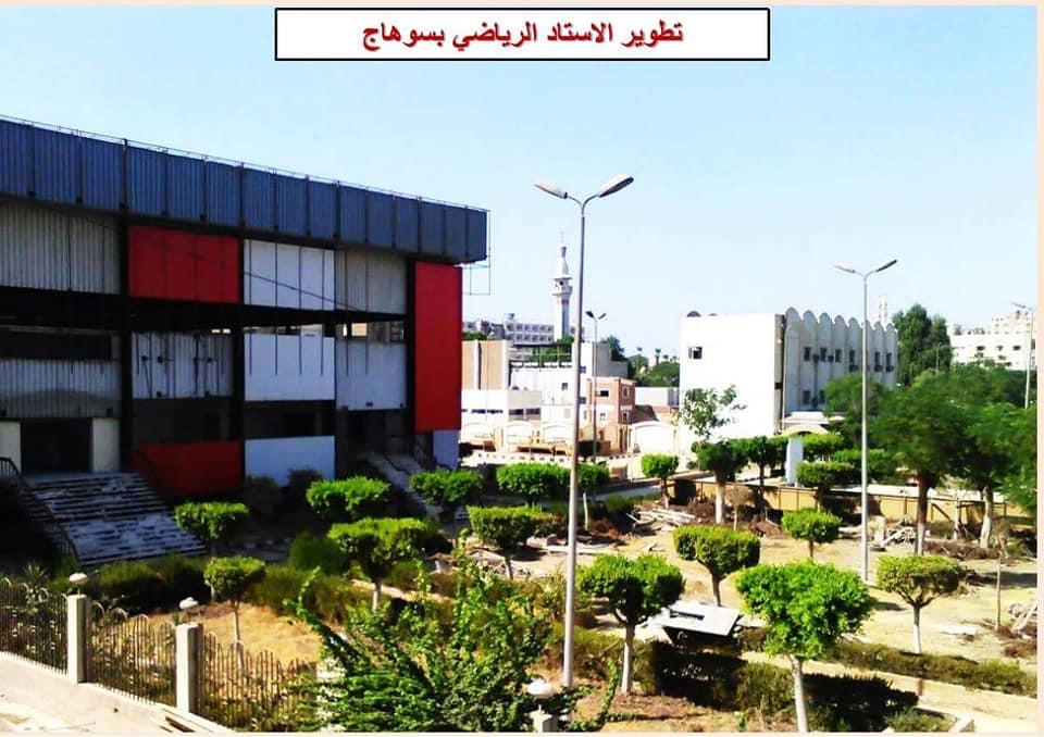 تطوير حديقة استاد سوهاج الرياضى