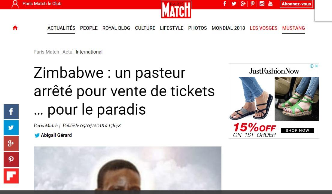 خبر القس في المجلة الفرنسية