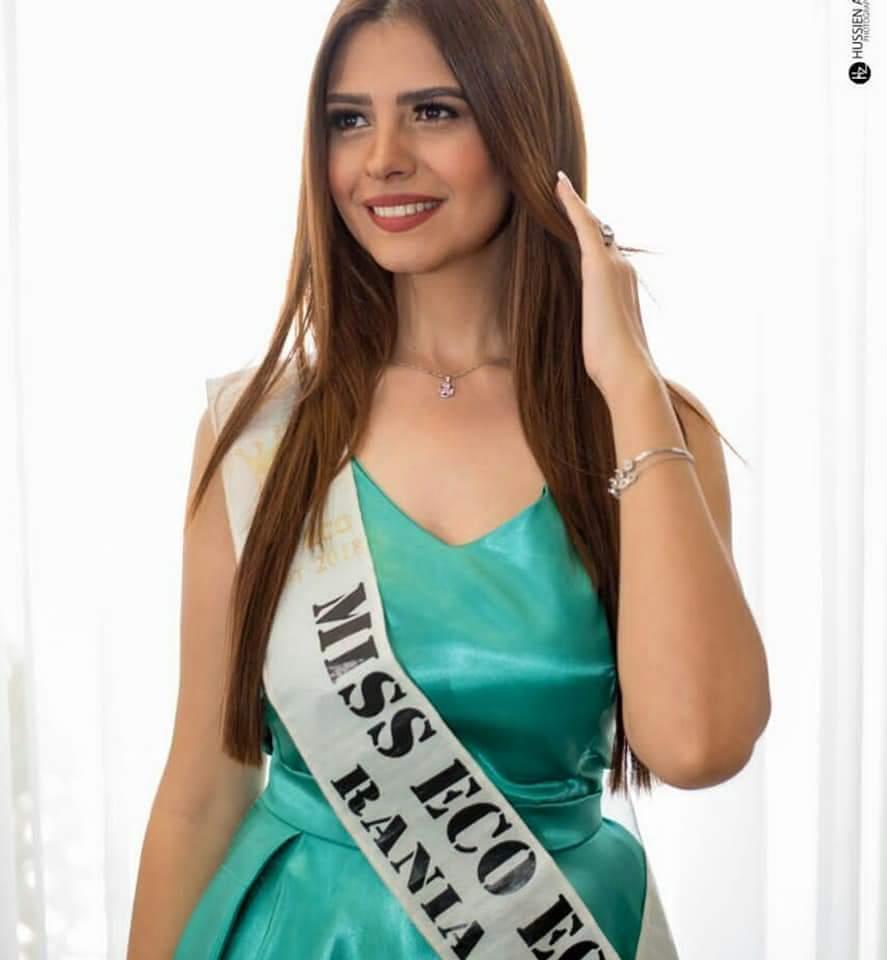 رانيا رضا 1