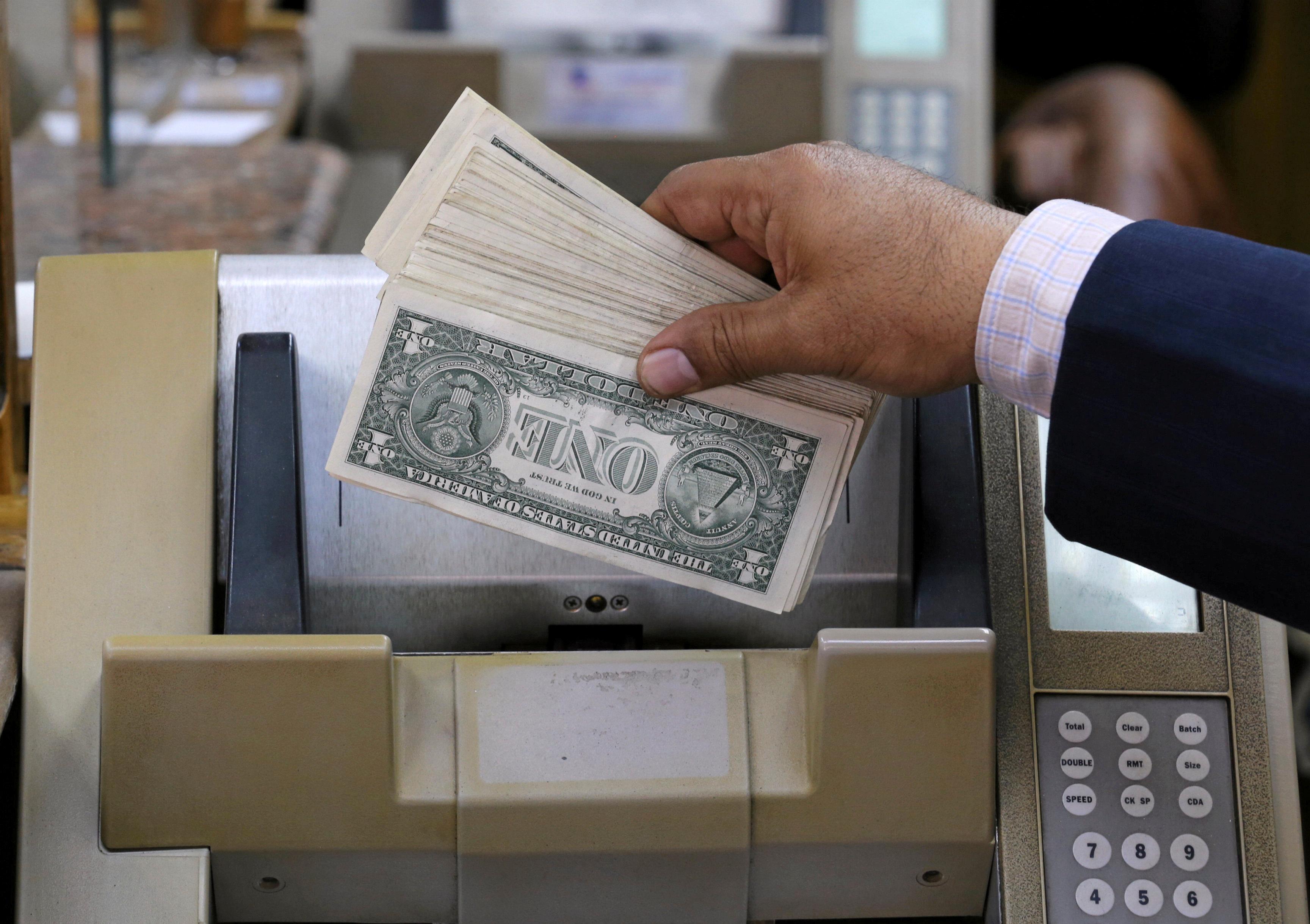 صرف الدولار