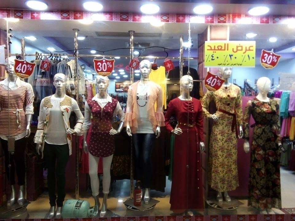الأوكازيون الصيفي بمحلات الأقصر (1)