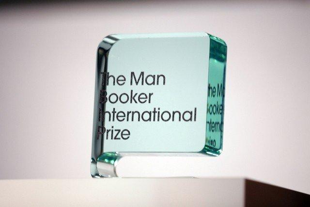 جائزة مان بوكر للرواية العالمية