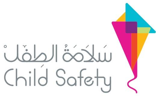 شعار حملة سلامة الطفل