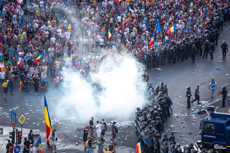 تعامل شرطة رومانيا