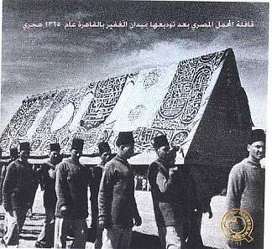 قافلة المحمل المصرى بعد توديعها بميدان الغفير بالقاهرة عام 1315 هجريا