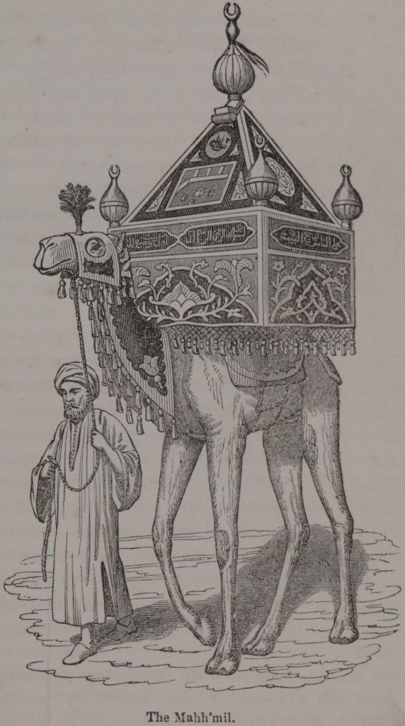 «المحمل» كان هيكل خشبي تحمله الجمال في مصر المملوكية والعثمانية.