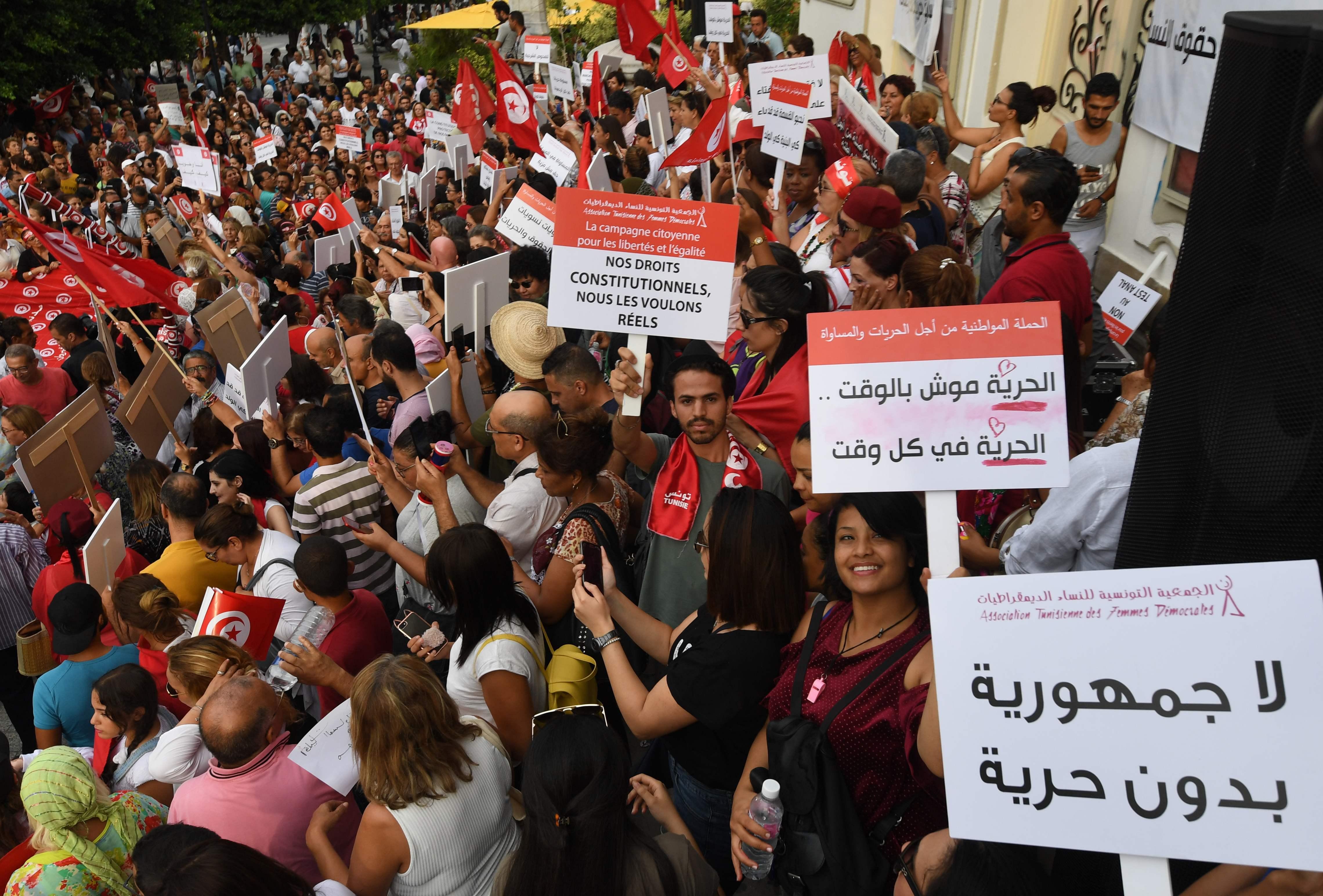 مظاهرات المساواة فى الميراث بتونس