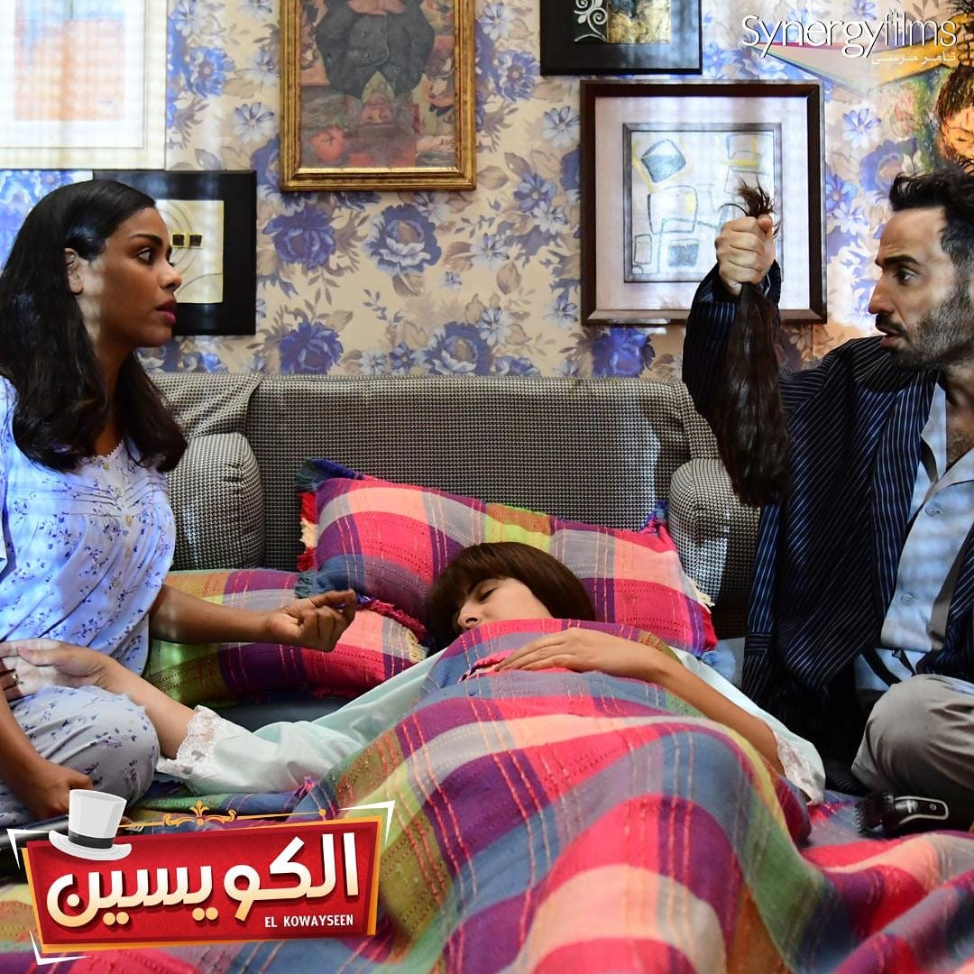 صور حكاية عائلة الكويسين قبل طرح الفيلم فى عيد الأضحى اليوم السابع