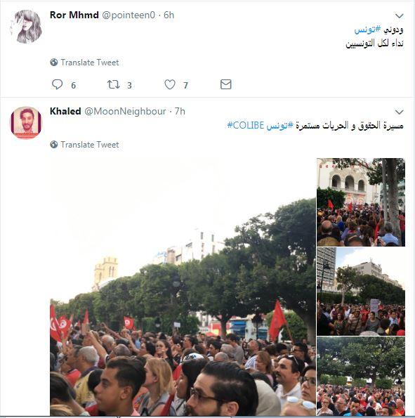 فتاة تتمنى السفر إلى تونس بعد المساواة مع الرجل