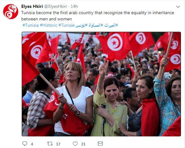 تغريدة مؤيدة للمساواة بين الرجل والمرأة فى تونس