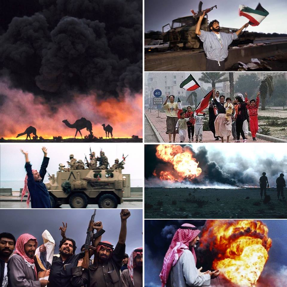 ذكرى غزو العراق للكويت