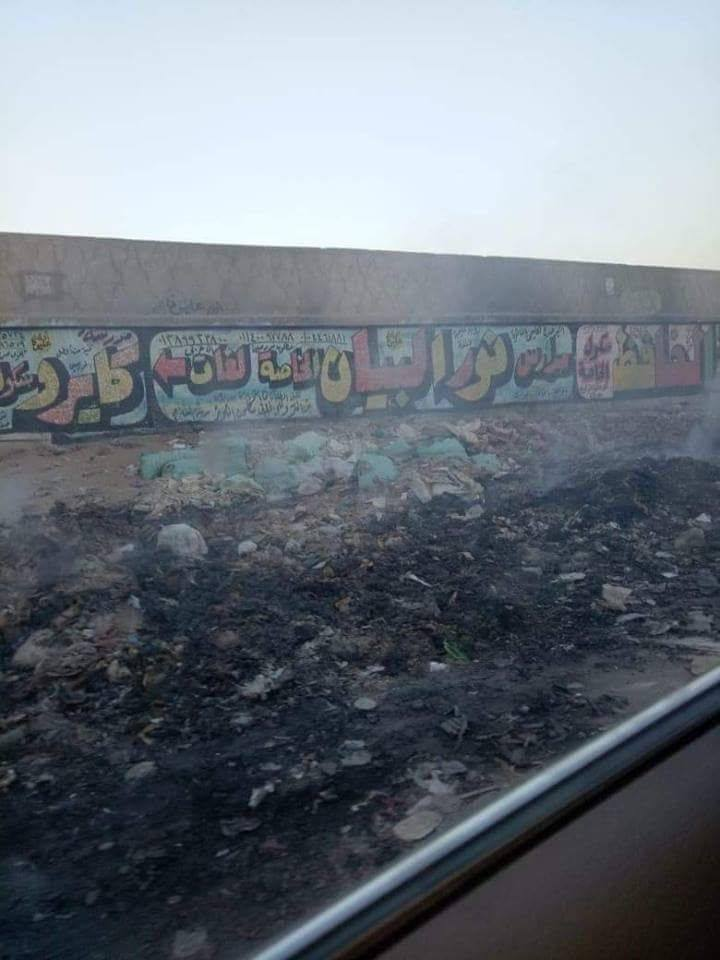 حرق القمامة فى جسر السويس   (2)