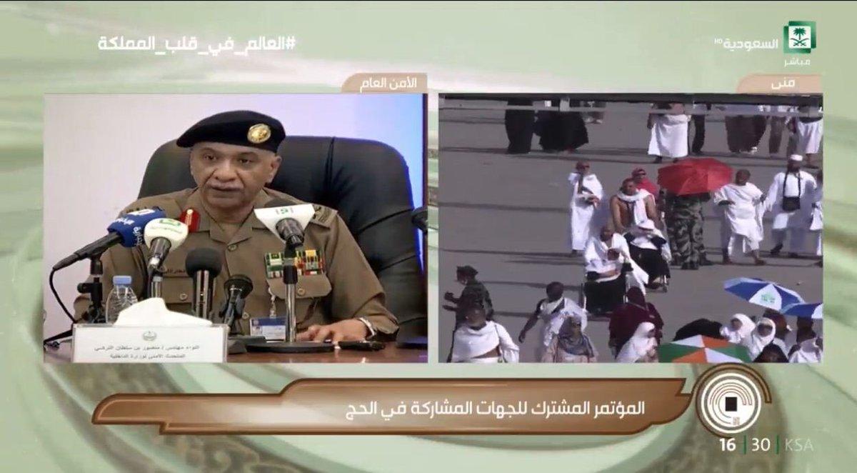 المتحدث باسم وزارة الداخلية السعودية